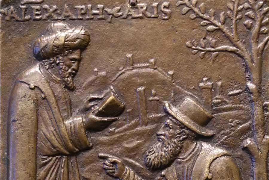Aristote et Alexandre d'Aphrodise